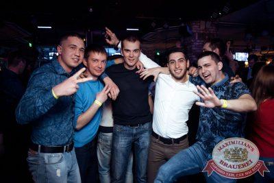 «Дыхание ночи»: Dj Haipa (Москва), 14 апреля 2018 - Ресторан «Максимилианс» Тюмень - 37