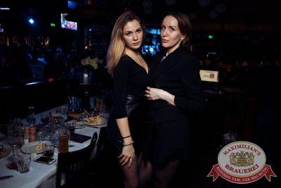 «Дыхание ночи»: Dj Haipa (Москва), 14 апреля 2018 - Ресторан «Максимилианс» Тюмень - 39