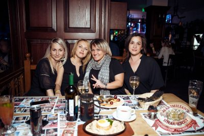 «Дыхание ночи»: Dj Haipa (Москва), 14 апреля 2018 - Ресторан «Максимилианс» Тюмень - 8