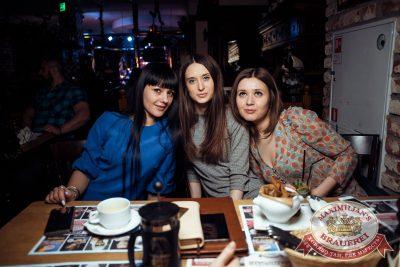«Дыхание ночи»: Dj Haipa (Москва), 14 апреля 2018 - Ресторан «Максимилианс» Тюмень - 9