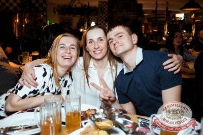 Mr. Credo, 19 апреля 2018 - Ресторан «Максимилианс» Тюмень - 30