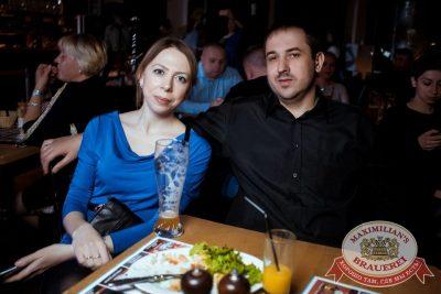Mr. Credo, 19 апреля 2018 - Ресторан «Максимилианс» Тюмень - 31