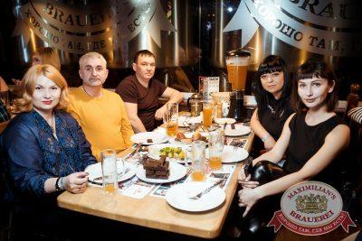 Mr. Credo, 19 апреля 2018 - Ресторан «Максимилианс» Тюмень - 32