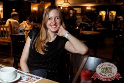 Mr. Credo, 19 апреля 2018 - Ресторан «Максимилианс» Тюмень - 35