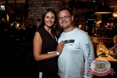 Mr. Credo, 19 апреля 2018 - Ресторан «Максимилианс» Тюмень - 36