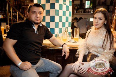 Mr. Credo, 19 апреля 2018 - Ресторан «Максимилианс» Тюмень - 39