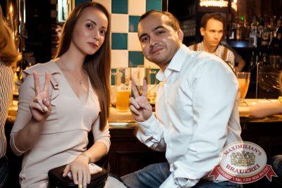 Mr. Credo, 19 апреля 2018 - Ресторан «Максимилианс» Тюмень - 40