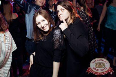 «Дыхание ночи»: Dj Miller (Москва), 20 апреля 2018 - Ресторан «Максимилианс» Тюмень - 12