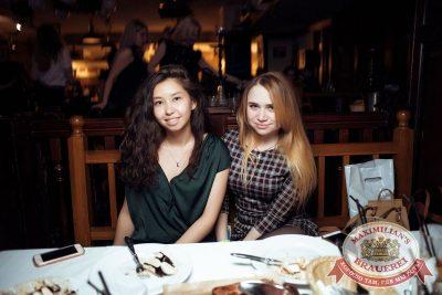«Дыхание ночи»: Dj Miller (Москва), 20 апреля 2018 - Ресторан «Максимилианс» Тюмень - 14