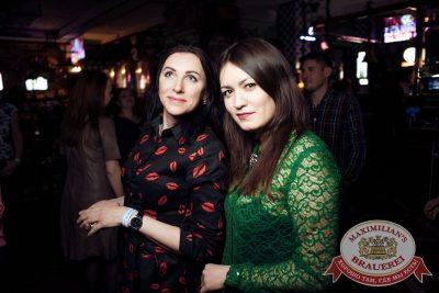 «Дыхание ночи»: Dj Miller (Москва), 20 апреля 2018 - Ресторан «Максимилианс» Тюмень - 19