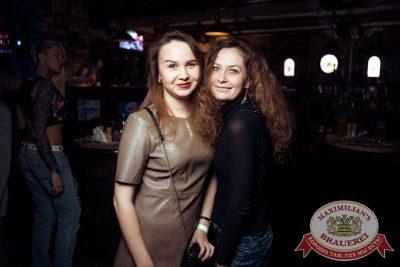 «Дыхание ночи»: Dj Miller (Москва), 20 апреля 2018 - Ресторан «Максимилианс» Тюмень - 20