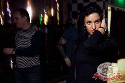 «Дыхание ночи»: Dj Miller (Москва), 20 апреля 2018 - Ресторан «Максимилианс» Тюмень - 23