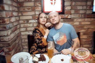 «Дыхание ночи»: Dj Miller (Москва), 20 апреля 2018 - Ресторан «Максимилианс» Тюмень - 26