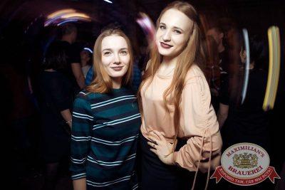 «Дыхание ночи»: Dj Miller (Москва), 20 апреля 2018 - Ресторан «Максимилианс» Тюмень - 29