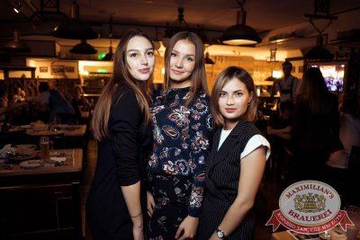 «Дыхание ночи»: Dj Miller (Москва), 20 апреля 2018 - Ресторан «Максимилианс» Тюмень - 30