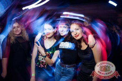 «Дыхание ночи»: Dj Miller (Москва), 20 апреля 2018 - Ресторан «Максимилианс» Тюмень - 31
