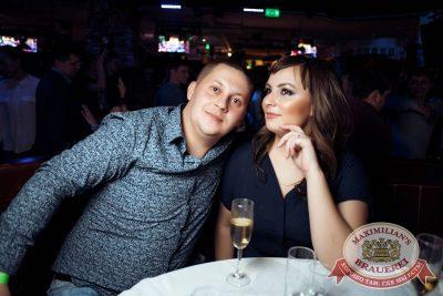 «Дыхание ночи»: Dj Miller (Москва), 20 апреля 2018 - Ресторан «Максимилианс» Тюмень - 34