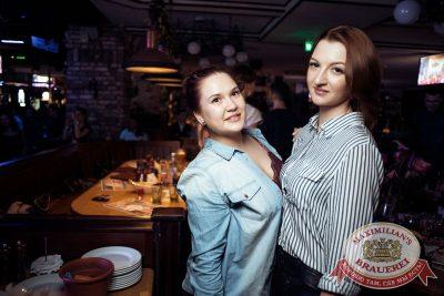 «Дыхание ночи»: Dj Miller (Москва), 20 апреля 2018 - Ресторан «Максимилианс» Тюмень - 35