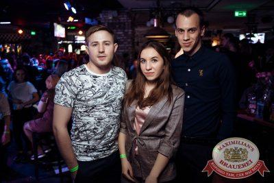 «Дыхание ночи»: Dj Miller (Москва), 20 апреля 2018 - Ресторан «Максимилианс» Тюмень - 36
