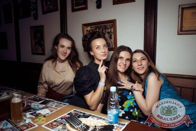 «Дыхание ночи»: Dj Miller (Москва), 20 апреля 2018 - Ресторан «Максимилианс» Тюмень - 37