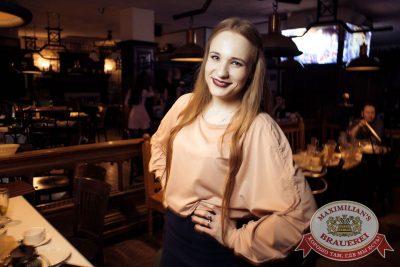 «Дыхание ночи»: Dj Miller (Москва), 20 апреля 2018 - Ресторан «Максимилианс» Тюмень - 38