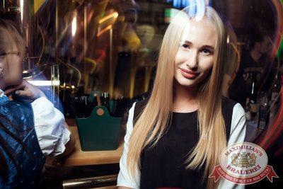 «Дыхание ночи»: Dj Miller (Москва), 20 апреля 2018 - Ресторан «Максимилианс» Тюмень - 42