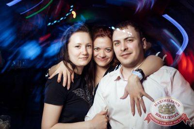 «Дыхание ночи»: Dj Miller (Москва), 20 апреля 2018 - Ресторан «Максимилианс» Тюмень - 44