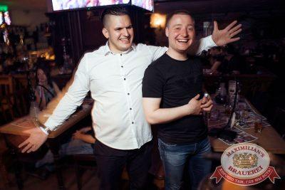 «Дыхание ночи»: Dj Miller (Москва), 20 апреля 2018 - Ресторан «Максимилианс» Тюмень - 46