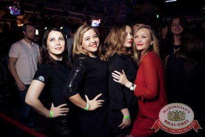 «Дыхание ночи»: Dj Miller (Москва), 20 апреля 2018 - Ресторан «Максимилианс» Тюмень - 48
