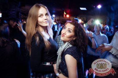 «Дыхание ночи»: Dj Miller (Москва), 20 апреля 2018 - Ресторан «Максимилианс» Тюмень - 49