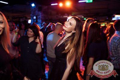 «Дыхание ночи»: Dj Miller (Москва), 20 апреля 2018 - Ресторан «Максимилианс» Тюмень - 51