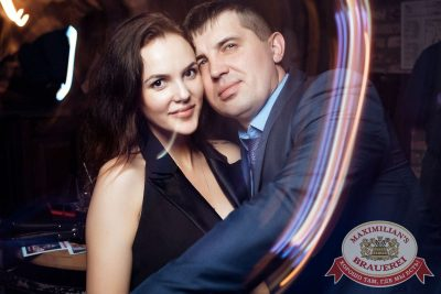 «Дыхание ночи»: Dj Miller (Москва), 20 апреля 2018 - Ресторан «Максимилианс» Тюмень - 52