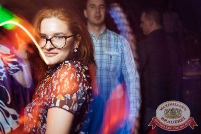 «Дыхание ночи»: Dj Miller (Москва), 20 апреля 2018 - Ресторан «Максимилианс» Тюмень - 53