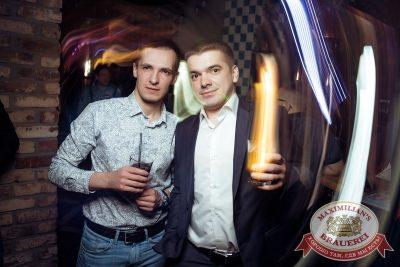 «Дыхание ночи»: Dj Miller (Москва), 20 апреля 2018 - Ресторан «Максимилианс» Тюмень - 54
