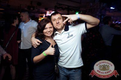«Дыхание ночи»: Dj Miller (Москва), 20 апреля 2018 - Ресторан «Максимилианс» Тюмень - 55