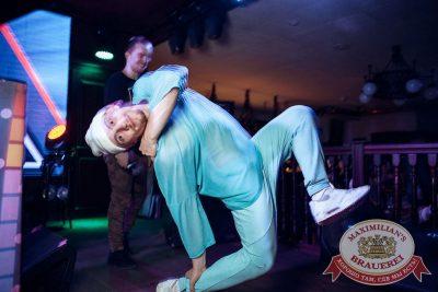 «Дыхание ночи»: Dj Miller (Москва), 20 апреля 2018 - Ресторан «Максимилианс» Тюмень - 7