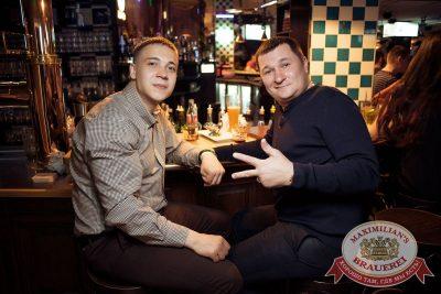 «Дыхание ночи»: Dj Miller (Москва), 20 апреля 2018 - Ресторан «Максимилианс» Тюмень - 9