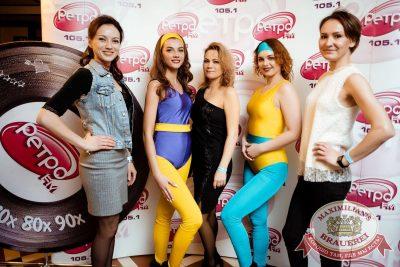Вечеринка «Ретро FM», 21 апреля 2018 - Ресторан «Максимилианс» Тюмень - 11