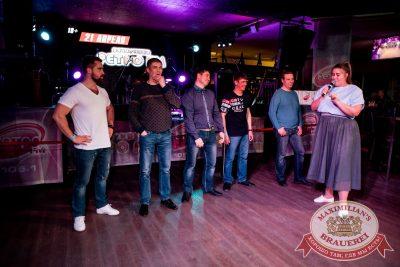 Вечеринка «Ретро FM», 21 апреля 2018 - Ресторан «Максимилианс» Тюмень - 12