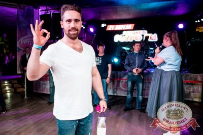 Вечеринка «Ретро FM», 21 апреля 2018 - Ресторан «Максимилианс» Тюмень - 14