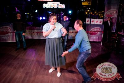 Вечеринка «Ретро FM», 21 апреля 2018 - Ресторан «Максимилианс» Тюмень - 15