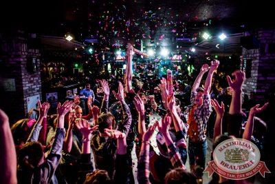 Вечеринка «Ретро FM», 21 апреля 2018 - Ресторан «Максимилианс» Тюмень - 19