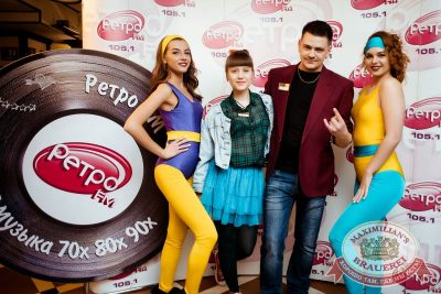 Вечеринка «Ретро FM», 21 апреля 2018 - Ресторан «Максимилианс» Тюмень - 2