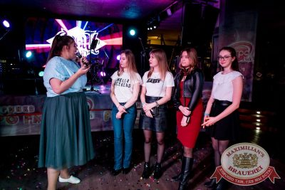 Вечеринка «Ретро FM», 21 апреля 2018 - Ресторан «Максимилианс» Тюмень - 20