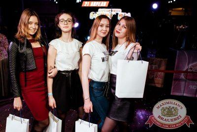 Вечеринка «Ретро FM», 21 апреля 2018 - Ресторан «Максимилианс» Тюмень - 24