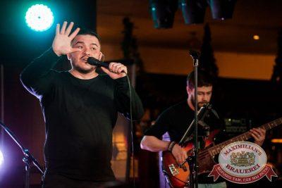 Вечеринка «Ретро FM», 21 апреля 2018 - Ресторан «Максимилианс» Тюмень - 26
