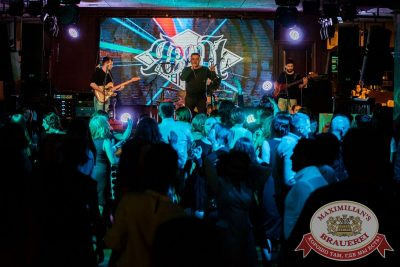 Вечеринка «Ретро FM», 21 апреля 2018 - Ресторан «Максимилианс» Тюмень - 27