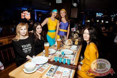 Вечеринка «Ретро FM», 21 апреля 2018 - Ресторан «Максимилианс» Тюмень - 29