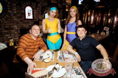 Вечеринка «Ретро FM», 21 апреля 2018 - Ресторан «Максимилианс» Тюмень - 31