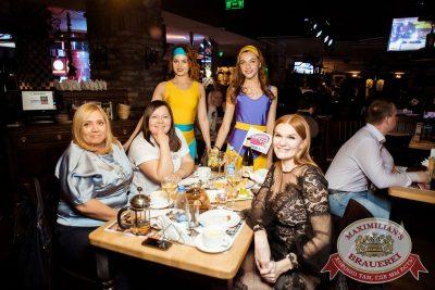 Вечеринка «Ретро FM», 21 апреля 2018 - Ресторан «Максимилианс» Тюмень - 32
